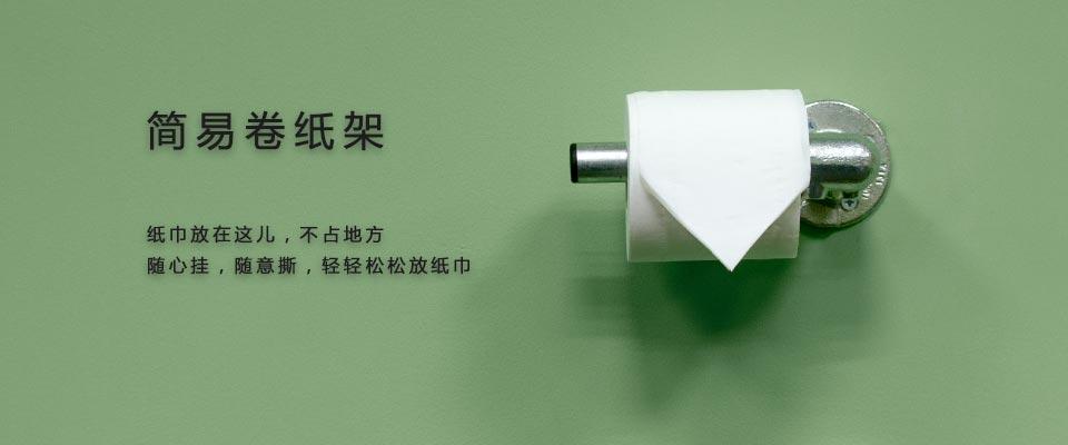厕所卫生间卷筒纸架纸巾架